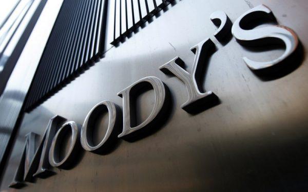 Moody's: perspectiva de la industria hotelera de EE. UU. Rebajada